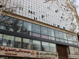 پروژه نمای شیشه ای بامیک زعفرانیه